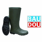 Bottes AIRIALE